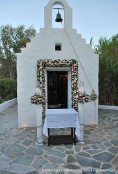 Γάμος στο Island Club,Στολισμός γάμου, Στολισμοί γάμου, GAMOS, ΓΑΜΟΣ, gamos, Γάμος, Διακόσμηση γάμου, Λουλούδια γάμου, gamos, Γάμος Ανθοστολισμός γάμου