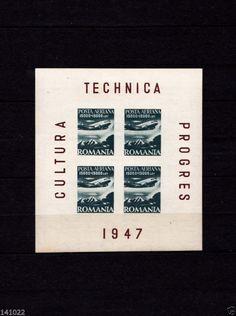 1947 Romania stamp block Michel nr.1056