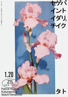 Shun Ishizuka – muchacha zeze – – Shun Ishizuka – muchacha zeze - New Sites Graphic Design Posters, Graphic Design Inspiration, Typography Design, Typography Poster, Graphic Designers, Cover Design, Art Design, Plakat Design, Japanese Graphic Design