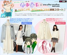 kiminitodoke_oneafteranothernice-claup.png (520×428)
