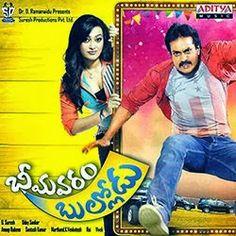 http://www.songspkee.com/2013/12/bheemavaram-bullodu-2013-telugu-mp3.html