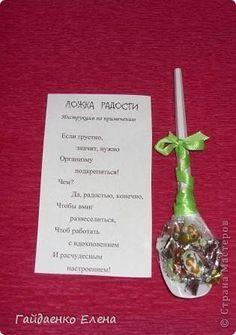 Мастер-класс Упаковка 1 апреля День рождения Начало учебного года Ложка радости к 1 сентября и не только   фото 11