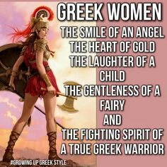 Dan right!! Greek Memes, Funny Greek, Funny Women Quotes, Woman Quotes, Greece Quotes, Woman Meme, Greek Language, Greek Culture, Nature Quotes