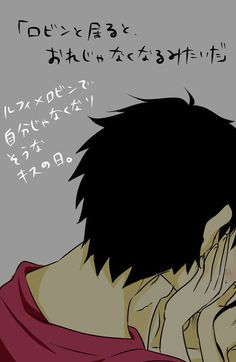 Robin:...thank you(  places her hands on his face, pulls him in and kiss him)  Luffy: o////o