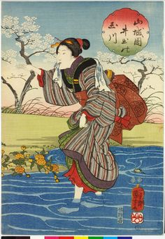 Yamashiro no kuni ide no Tamagawa. Triptych:'The River Ide (Tamagawa), one of the Jewel rivers, in Yamashiro Province; three women at the river, two in the water; one beckons while one is being assisted by the one on shore, the trees are in full blossom'. (Right Side)
