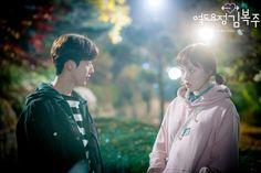 Joon Hyung & Bok Joo ♥ Nam Joo Hyuk & Lee Sung Kyung ♥