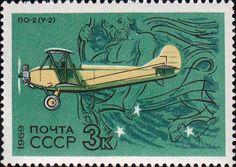 Развитие гражданской авиации в СССР.