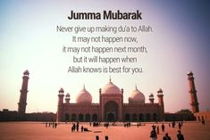 Jumma Mubarak Dua: Jummah is the Most Beautiful day of the week. This special day comes in our life after every six days. We must be thankful to Allah (سبحانه و Quotes Wallpaper For Mobile, Status Wallpaper, Islamic Quotes Wallpaper, Wallpaper Pictures, Hd Wallpaper, Beautiful Jumma Mubarak, Dua In English, Jumma Mubarak Images Download, Jumma Mubarak Quotes