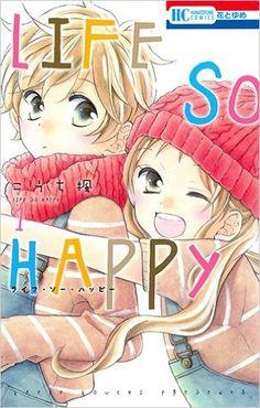 LIFE SO HAPPY 1 (花とゆめCOMICS) | こうち楓 |本 | 通販 | Amazon