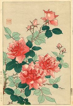 artelino - What is the artelino UKIYO-E ARCHIVE of more than Japanese prints for public display. Art And Illustration, Illustrations, Japanese Prints, Japanese Art, Sculpture Textile, Illustration Botanique, Japanese Flowers, Japanese Painting, Arte Floral