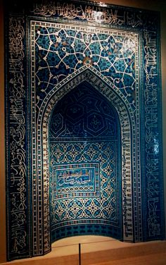 Mihrab (Prayer Niche), Iran (Isfahan), A.H. 755/ A.D. 1354–55, Mosaic of polychrome-glazed cut tiles on stonepaste body, Metropolitan Museum of Art: Harris Brisbane Dick Fund, 39.20, Currently on view.