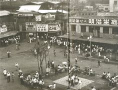 Shibuya after WWII