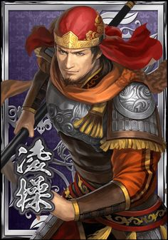 Ling Cao - Dynasty Warriors Blast