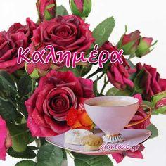 Καλημέρα Απλές Και Κινούμενες Εικόνες Με Πολλή Αγάπη - Giortazo.gr Rose, Flowers, Plants, Canoe, Pink, Plant, Roses, Royal Icing Flowers, Flower