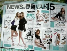 #shoes #trends for 2013 Spring Japanese #magazine EDGE STYLE #scan more on the blog http://lazuli-in-paradise.com/2013/02/691