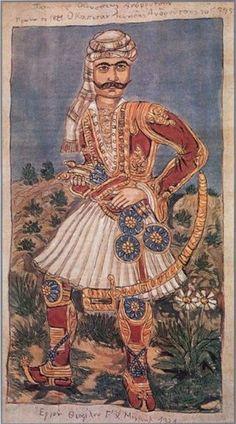 Ο Καπετάν Ανδρούτσος το 1795. Θεόφιλος. - Teófilo Hatzimihail Contemporary Decorative Art, Greek Paintings, Greek History, 10 Picture, Greek Art, Naive Art, Outsider Art, Artist Art, Flower Art