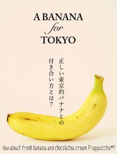 A BANANA for TOKYO 正しい東京的バナナとの付き合い方とは? - vol.0 Ritual TOKYO