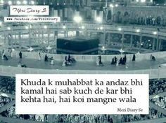 Allah I love you