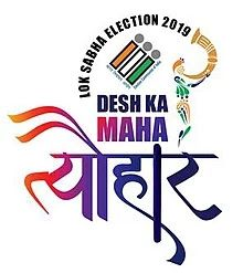 30 Elections And Outcomes Ideas Exit Poll Election Polls
