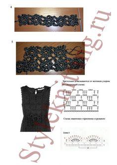 Платья и туники крючком часть 2 | 170 фотографий | ВКонтакте
