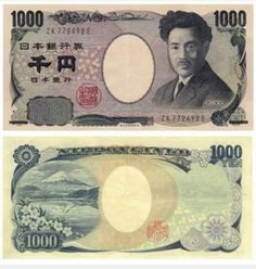 Japan, 1000 Yen old note. Nice details of the Mt.Fuji and the blossom flowers. French West Africa, Belgian Congo, Japanese Yen, Japanese Things, Mont Fuji, Euro Coins, St Pierre And Miquelon, First Day Covers, World Coins