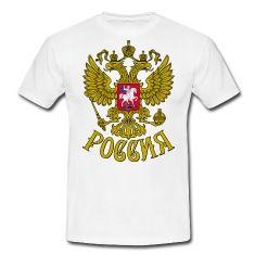 Männer T-Shirt - Das Wappen der Russischen Föderation / Nationalwappen mit dem Wort ROSSIJA. Eine Tolle Geschenkidee für Russland-Fans. Wir führen Herren und Frauen Accessoires, T-Shirts, Pullover, Shirts in allen Farben, Größen und mit coolen Designs. Tolle Motive und günstige Preise für die Shirts und Accessoires mit Russischen Motiven. http://scharfe-auftritte.spreadshirt.de/