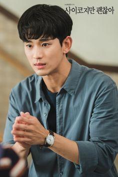 Korean Star, Korean Men, Ouat, Hyun Seo, Handsome Korean Actors, Poster Boys, Kdrama Actors, Famous Men, Actor Model