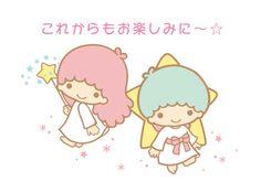 2014年12月のブログ|LittleTwinStars Official★Blog Kiki&Lala Dreamy Diary