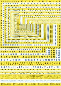 09-infodense-2-tb-1324x0.jpg (1324×1860)