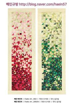 0번째 이미지 Fabric Board, Twinkle Twinkle, Blinds, Quilting, Window, Curtains, Inspired, Sewing, Pattern