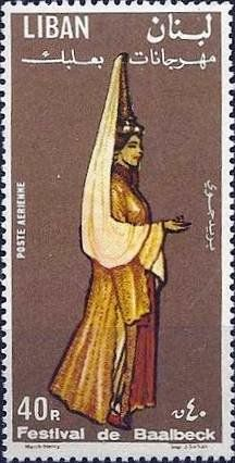 Woman in costume Asian History, British History, Tudor History, Strange History, History Facts, Historical Women, Historical Photos, Palestine, Stamp Collecting