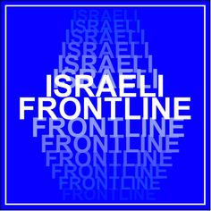 Join Michelle Cohen's Israeli Frontline Community Page On Facebook. Over 5000 'Like' this page.