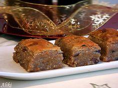 Serbian Česnica .... Walnut, Raisin, and Honey Dessert