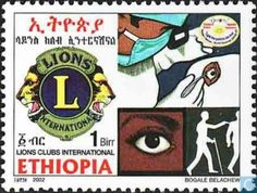 Postage Stamps - Ethiopia - Lions Club International