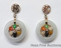 Awesome 1950s Multi Color Jade Chinese Good Luck 14k Gold Dangle Drop Earrings #DropDangle
