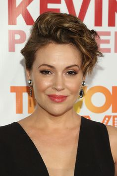 Alyssa Milano attends the 2016 TrevorLive New York event at Marriott Marquis Times Square on June 13, 2016 in New York City.