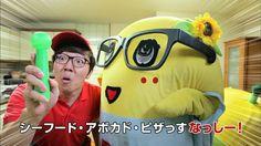【衝撃!】HIKAKINに扮するふなっしーが、「DXふなごろーの触角」を自らレビュー!なんと、HIKAKIN本人がたまたま友情出演!?