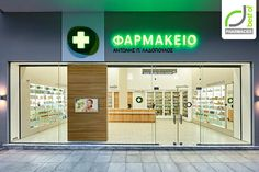 Ladopoulos Antonios pharmacy by Lefteris Tsikandilakis, Athens - Greece Hospital Pharmacy, Pharmacy Store, Pharmacy Humor, Shop Front Design, Store Design, Facade Design, Exterior Design, Visual Merchandising, Sign Board Design