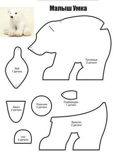 Polar Bear Stuffed Animal Pattern Free You are in the right place about Stuffed Animals rabbit Here we offer you the most beautiful pictures about the kawaii Stuffed Animals you are looking for. Plushie Patterns, Animal Sewing Patterns, Felt Patterns, Softie Pattern, Teddy Bear Patterns, Pretty Toys Patterns, Free Pattern, Sewing Toys, Sewing Crafts