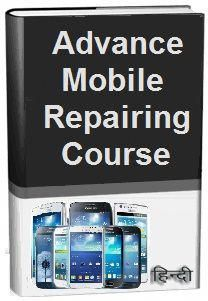 Mobile Phone Repair Pdf