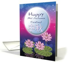 Chinese Mid-Autumn Moon Festival With Lotus Flowers card (1141606)