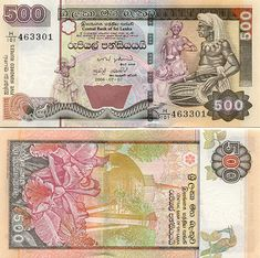 Sri Lanka 500 Rupees 1995 -  Obverse: Kandy dancer; stylised dragon; Kandy drummers; Reverse: Bird with fish; Stupa in Anuradhapura; flowers. Watermark: Lion bearing a sword.