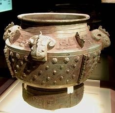 Pou Bu (Wine container), Late Shang, 13th - 11th century BC.  Shanghai Museum