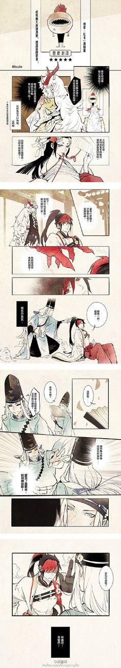 屌王阿肉的微博_微博