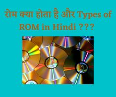 #rom #ram #typesofrom #romkyahe #digital #circuit #technovichar #webdevelopment #nodejs #javascript #java Types Of Memory, Java, Web Development, Circuit, Digital