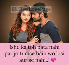 Noor Hindi Quotes, Best Quotes, Quotations, Love Quotes, Birthday Poems, Happy Birthday, Girls Fun, My Prince Charming, Love You