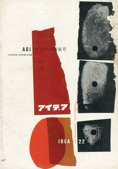 IDEA magazine, 022, 1957. Cover Design: H. Schleger