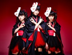 BABYMETAL announce sophomore album, US tour dates for 2016. Japanese outfit combines j-pop with heavy metal for one unique sound.