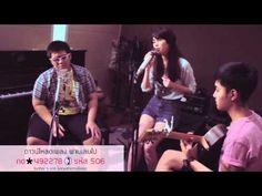 ▶ MV.ผ่านเลยไป Ost.HOME (Official) - YouTube