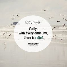 verily with every hardship comes ease - Google Search